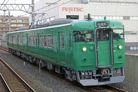 JR西日本 113系5000番台S2編成 出場試運転