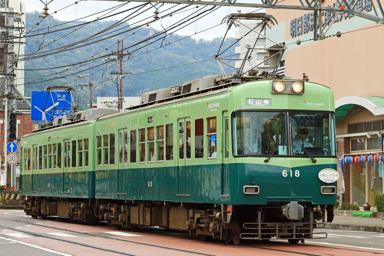 京阪電気鉄道 大津線600形617F「比叡山琵琶湖 水と光の回廊」HM掲出編成