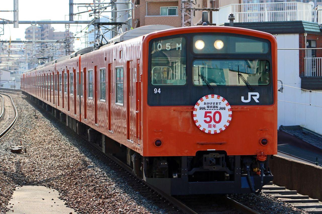 JR西日本 201系LB9編成 「環状運転50周年」HM掲出編成