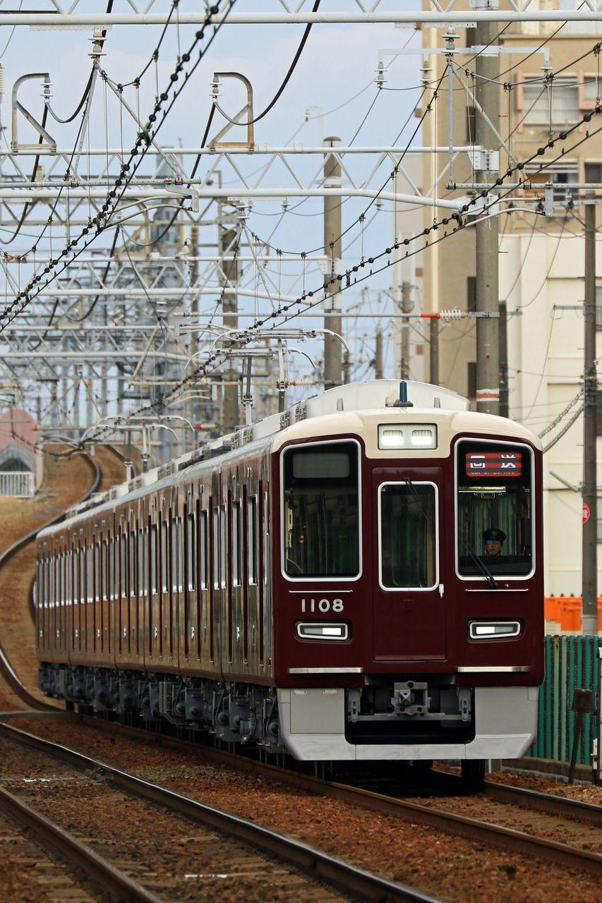 阪急電鉄 1000系1008F