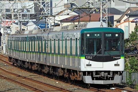 京阪電気鉄道 7200系7202F
