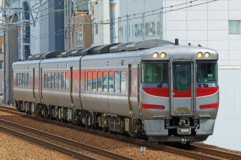 JR西日本 キハ189系H6編成 「はまかぜ」