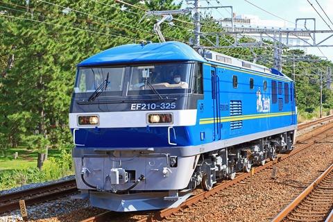 JR貨物 EF210-325号機 出場試運転