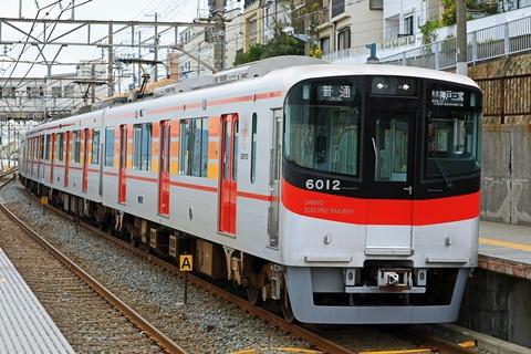 山陽電気鉄道 6000系6012F