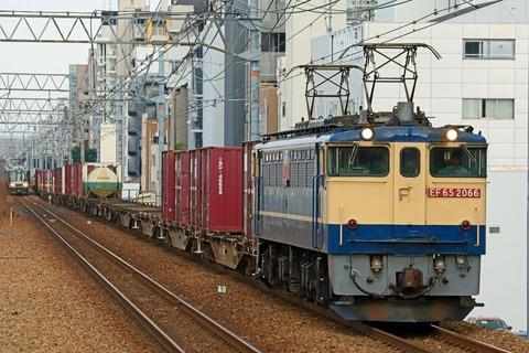 JR貨物 EF65-2066号機 国鉄特急色