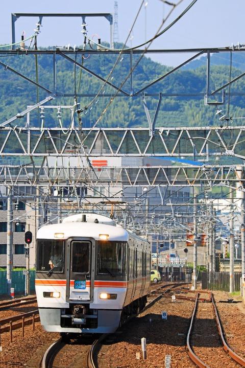 JR東海 373系F7編成 特急「ふじかわ」