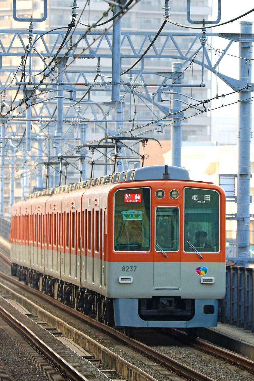 阪神電気鉄道 8000系8237F「センバツ」副標掲出編成