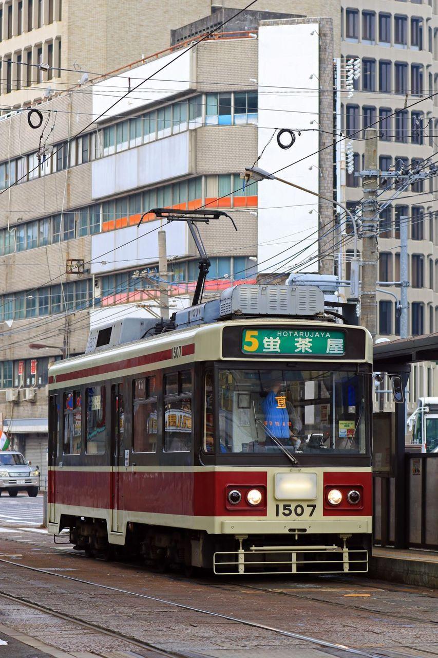 長崎電気軌道 1500A形1507 標準色