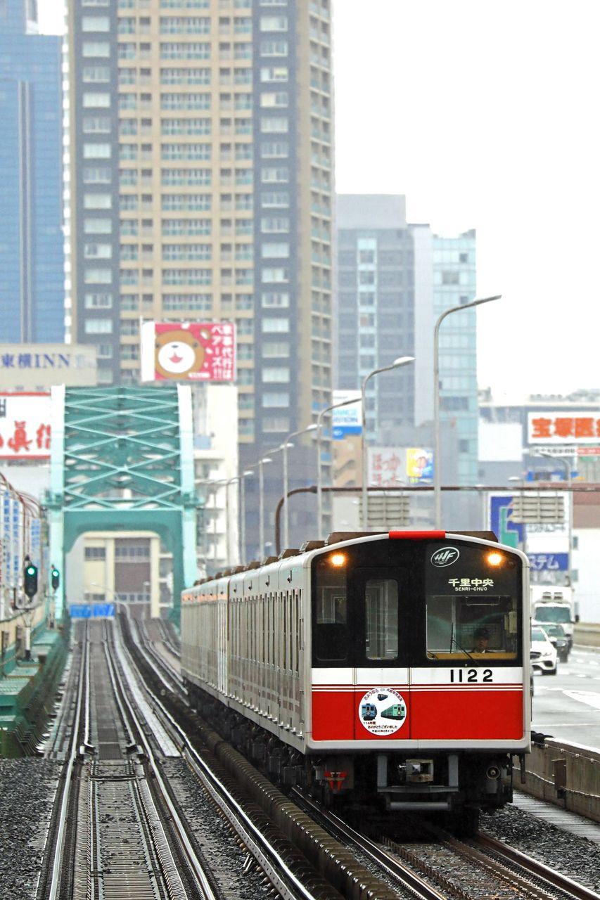 大阪市営地下鉄 御堂筋線 10A系1022F「サヨナラヘッドマーク」付き編成
