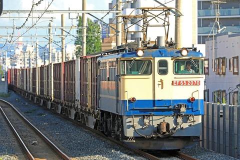 JR貨物 EF65-2070号機 国鉄特急色