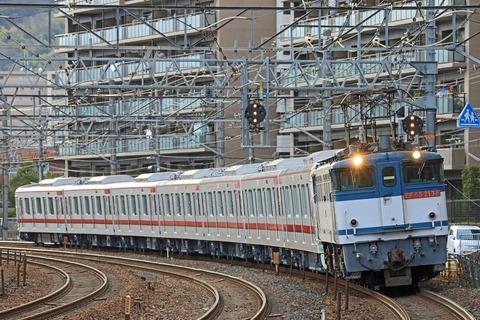 東武鉄道 70000系71718F甲種輸送 JR貨物 EF65-2138号機 二色更新色 牽引