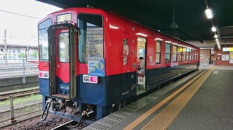 DSC_4500-01