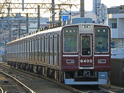 阪急電鉄 8300系8300F 京都線「クラシック8300」装飾編成