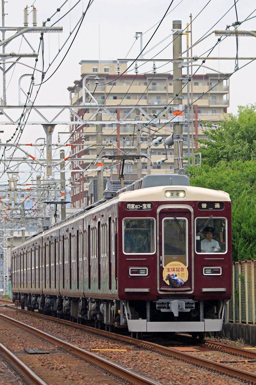 阪急電鉄 5000系5010F 「阪神競馬場・宝塚記念」HM掲出編成