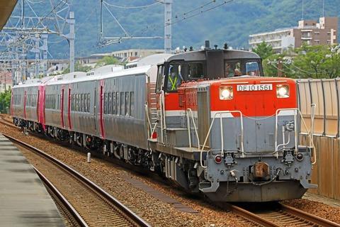 JR北海道 キハ261系5000番台 はまなす編成 甲種輸送 JR貨物 DE10-1561号機牽引
