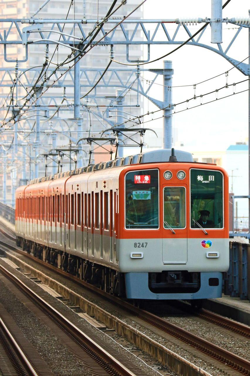 阪神電気鉄道 8000系8247F「センバツ」副標掲出編成