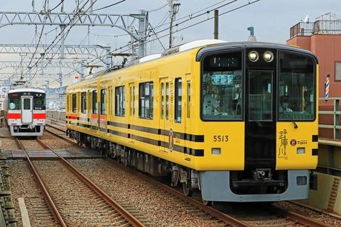 阪神電気鉄道 5500系5513F「タイガース号」「武庫川線新デザイン車両運行記念 列車ツアー」副標掲出編成