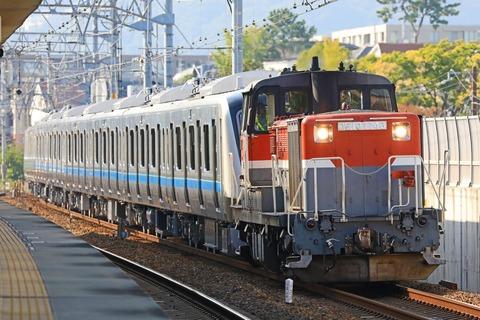 小田急電鉄 新5000形5051F 甲種輸送 JR貨物 DE10-1743号機 JR貨物更新色 牽引