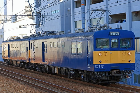 JR西日本 クモヤ145系ST09+ST03吹田車 送込回送