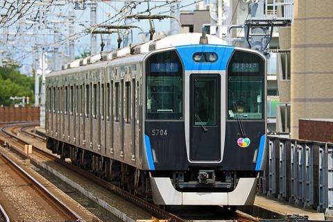 阪神電気鉄道 5700系5703F