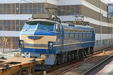 JR貨物 EF66-27号機 国鉄特急色
