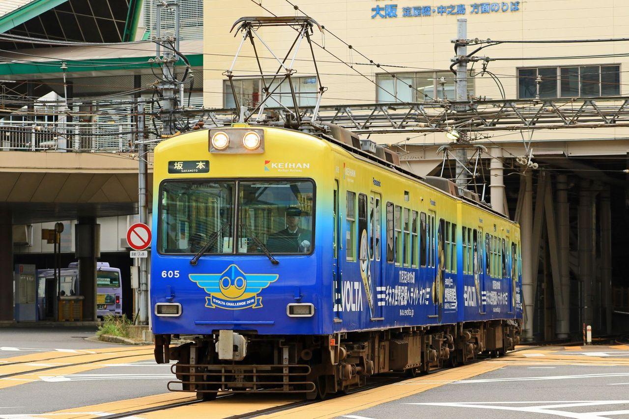 京阪電気鉄道 大津線600形605F「エボルタチャレンジ」ラッピング編成