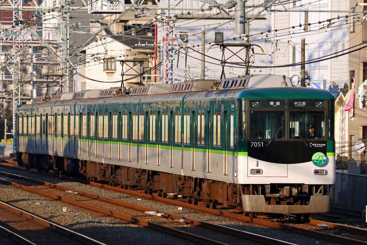 京阪電気鉄道 7000系7001F 「7000系車両25周年記念」HM付き