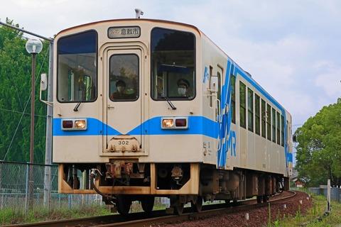 水島臨海鉄道 MRT300形気動車 MRT302標準色