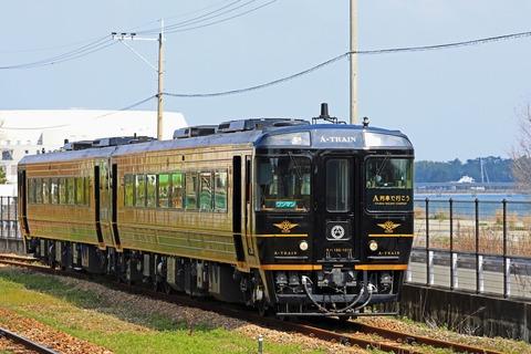JR九州 キハ185系団体臨時列車「A列車で行こう」回送