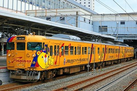 JR西日本 115系1000番台D11編成 「ファジアーノ岡山」&「ふるさとおこし」プロジェクトコラボラッピング編成