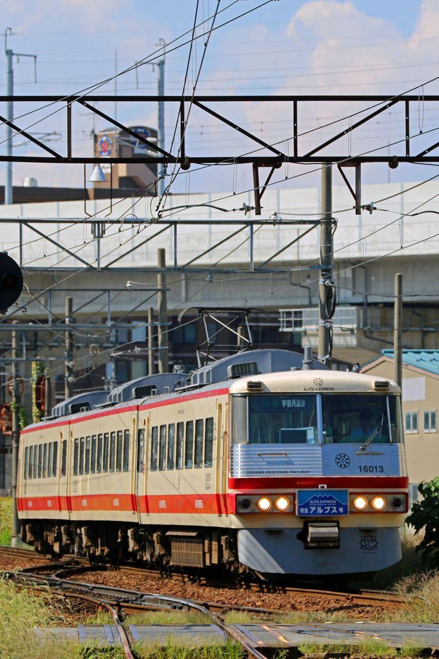 富山地方鉄道 16010形第2編成 観光特急「アルプスエキスプレス」