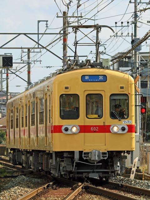s_nishitetsu600k602F_4W5A2235