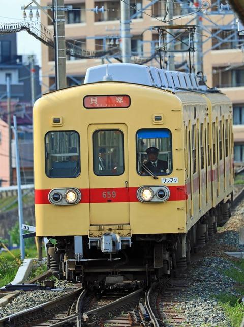西日本鉄道 600形608F