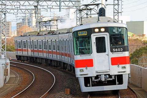 山陽電気鉄道 5000系5006F
