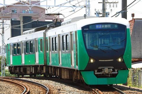 静岡鉄道 A3000型第3編成「ナチュラルグリーン」