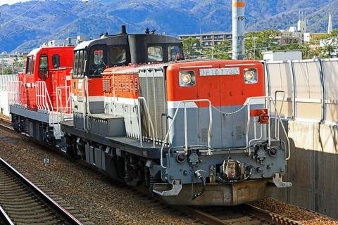 JR貨物 DD200-4号機 甲種輸送 DE10-1743号機 JR貨物更新色牽引