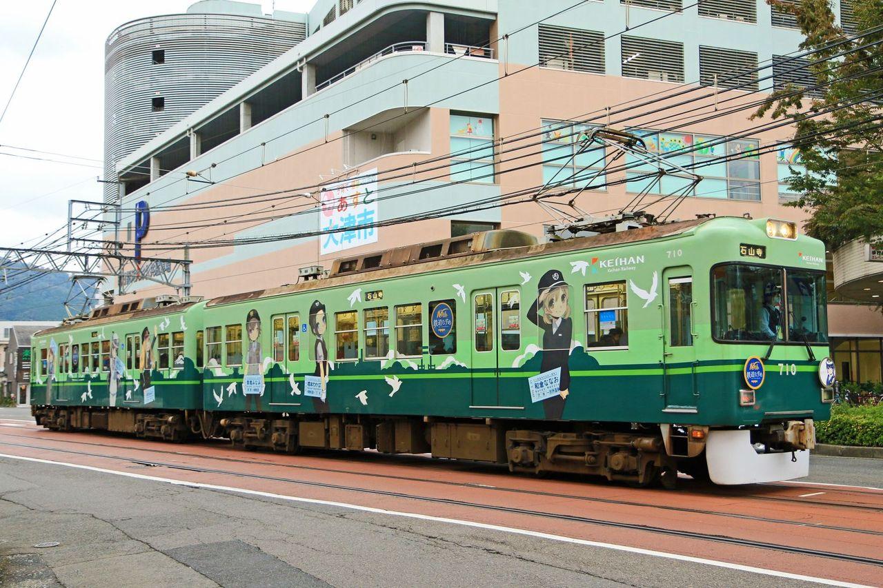 京阪電気鉄道 大津線700形709F「鉄道むすめ」ラッピング編成