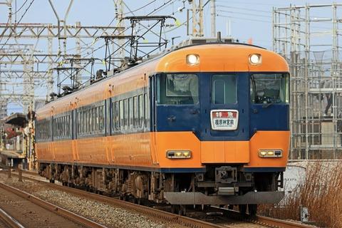近畿日本鉄道 12200系「新スナックカー」12239F NS39編成