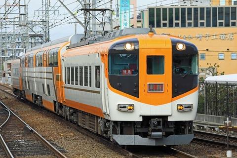 近畿日本鉄道 30000系「ビスタEX」V05編成 更新色