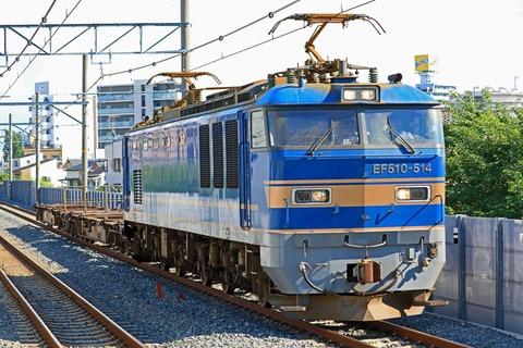 JR貨物 EF510-514号機 旧北斗星色