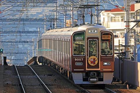阪急電鉄 9000系9007F 「リサとガスパール」宝塚線HM掲出編成
