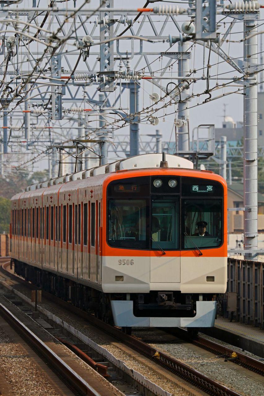阪神電気鉄道 9300系9505F