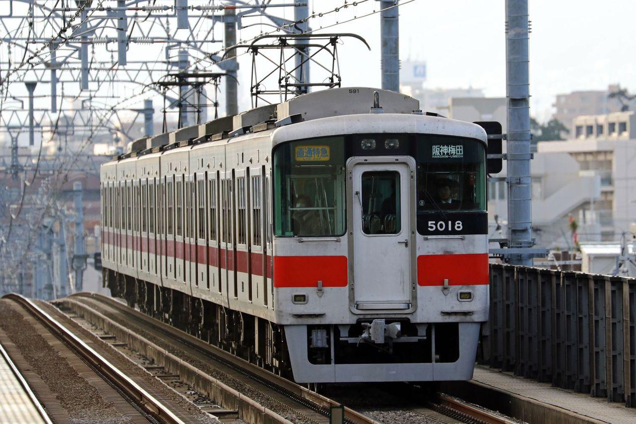 山陽電気鉄道 5000系5018F
