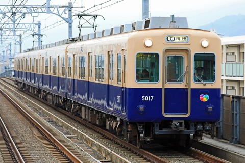 阪神電気鉄道 5001形5017F