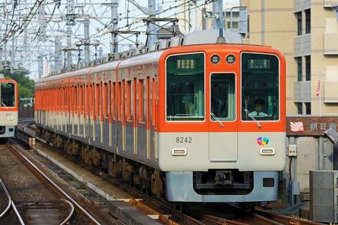 阪神電気鉄道 8000系8241F