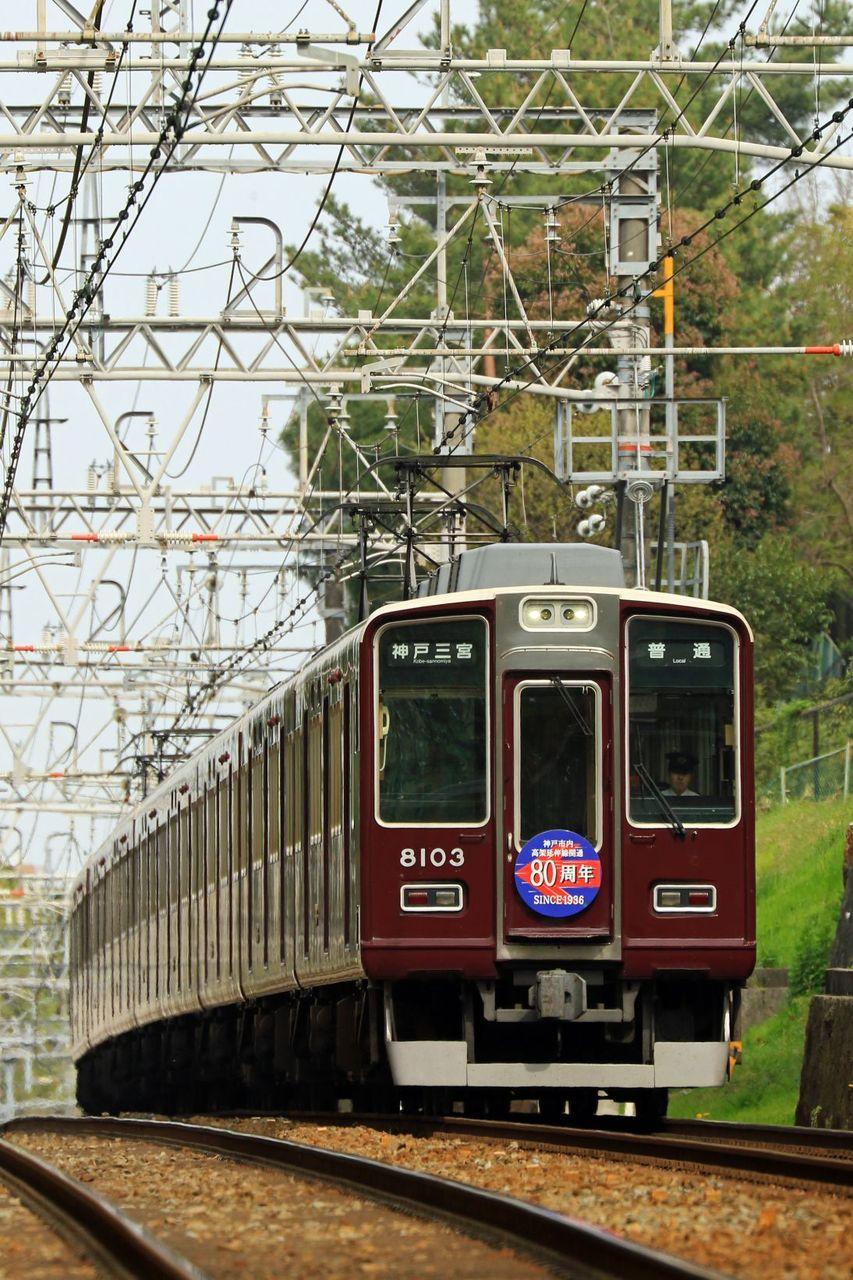 阪急電鉄 8000系8003F 「神戸市内高架延伸線開通80周年記念」HM掲出編成