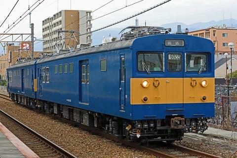 JR西日本 クモヤ145系ST01+ST07編成 吹田車 返却回送