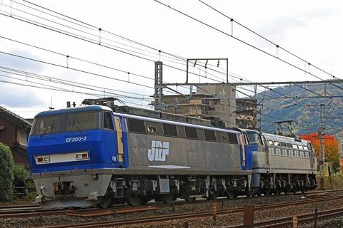 s_EF200-2+EF66-126_4W5A5851