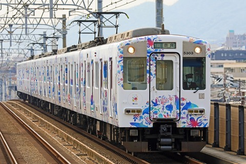 近畿日本鉄道 5800系5803F DH03編成 「海遊館トレイン」