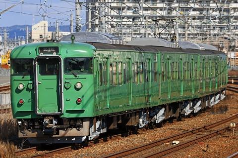 JR西日本 113系7700番台L12編成 地域統一色 吹田出場試運転